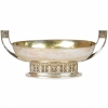 WMF Silver Plated Hammered Bowl main
