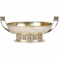 WMF Silver Plated Hammered Bowl - Sold